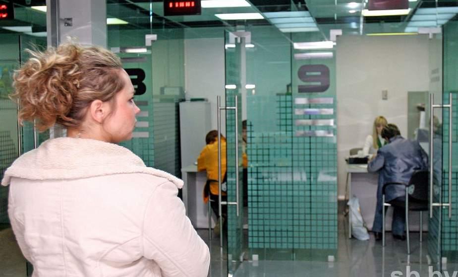 Белорусские банки предоставили «кредитные каникулы» более чем шести тысячам клиентов примерно на два миллиарда рублей