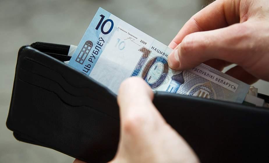 «Все понятно и прозрачно». Как начисляется зарплата по-новому бюджетникам