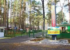 Оздоровительный лагерь «<b>Зорька</b> <b>Юбилейная</b>» возле Гродно расширится