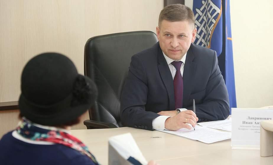 Иван Лавринович: «Все решения на местах должны приниматься в интересах людей и в строгом соответствии с законом»