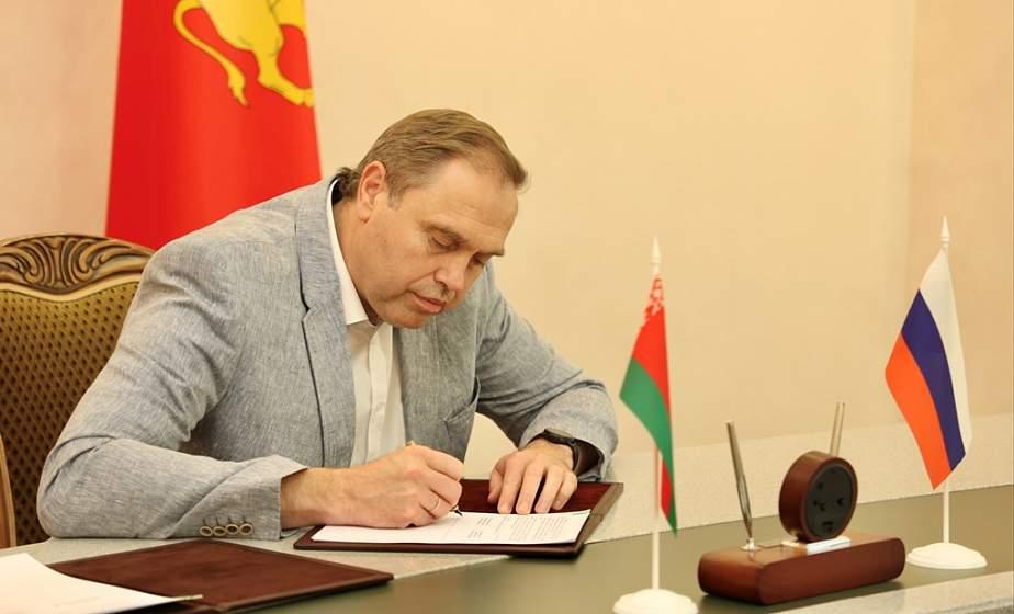 Гродненская область подписывает соглашения о межрегиональном сотрудничестве с Республикой Башкортостан и Томской областью