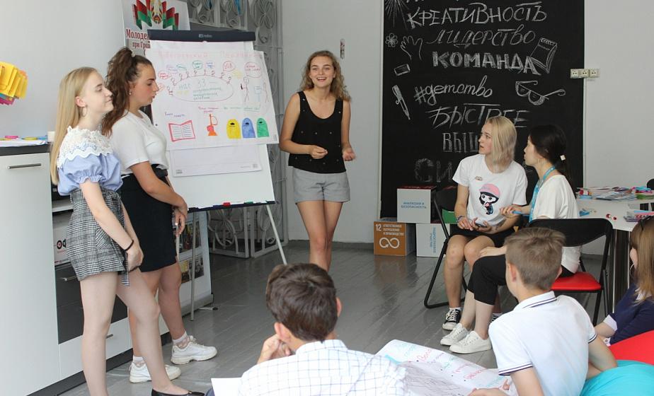 «Наш идеальный молодежный парламент». Ворк-шоп для юных парламентариев прошел в Гродно