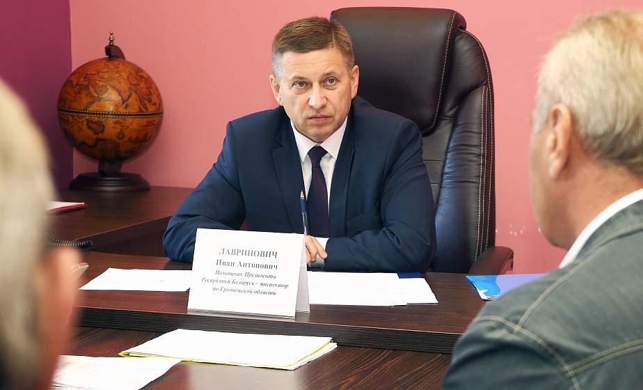 Иван Лавринович: «Городские поселки и в дальнейшем будут развиваться»