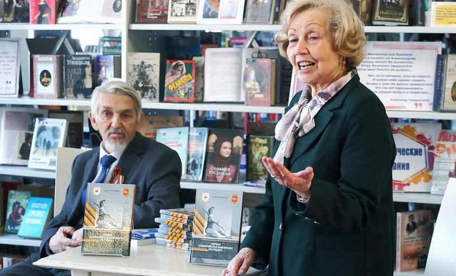 Первая олимпийская чемпионка из Гродно. Книгу, посвященную Елене Волчецкой, представили в областной научной библиотеке имени Е.Ф. Карского
