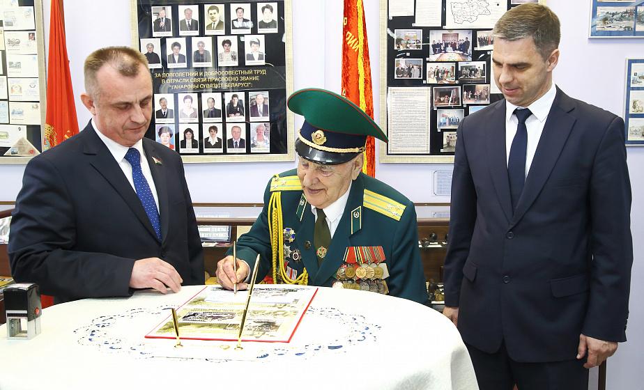 В Гродно состоялась презентация марки, посвященной 75-летию освобождения Беларуси