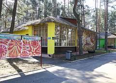 """Как обновился детский лагерь """"<b>Зорька</b> <b>юбилейная</b>"""" к лету?"""