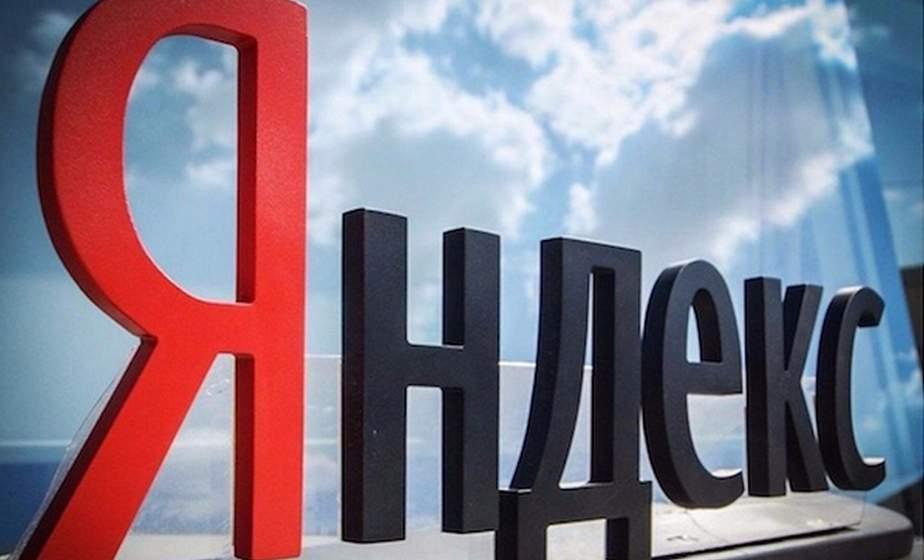«Яндекс» запустил собственный онлайн-сервис видеозвонков