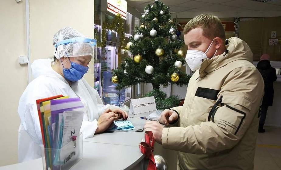 Утвержден график работы больниц и поликлиник в новогодние и рождественские праздники