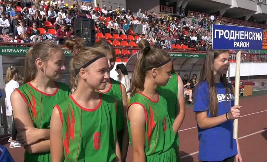 Спортивная злость: на ЦСК «Неман» прошел финал областной спартакиады среди несовершеннолетних (+видео)