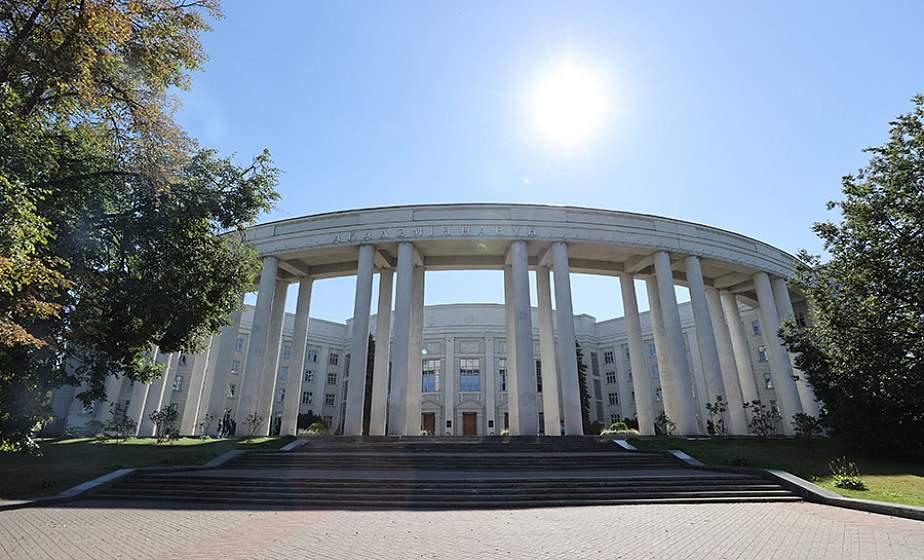 Обращение к народу и ученым от руководства НАН Беларуси: «Мы создали красивую, экономически крепкую и ухоженную страну»