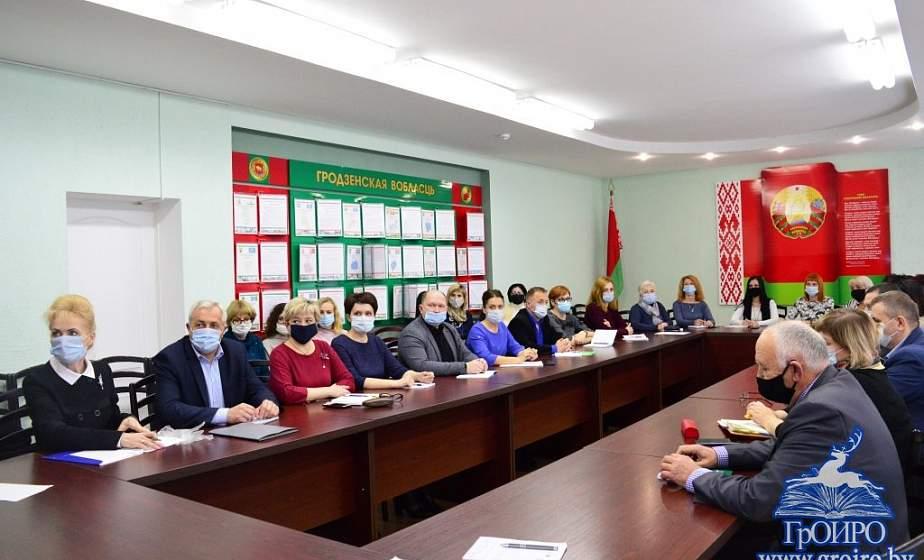 Опытные преподаватели из шести стран, новый формат проведения и более 300 участников. В Гродно стартовала международная научно-практическая конференция