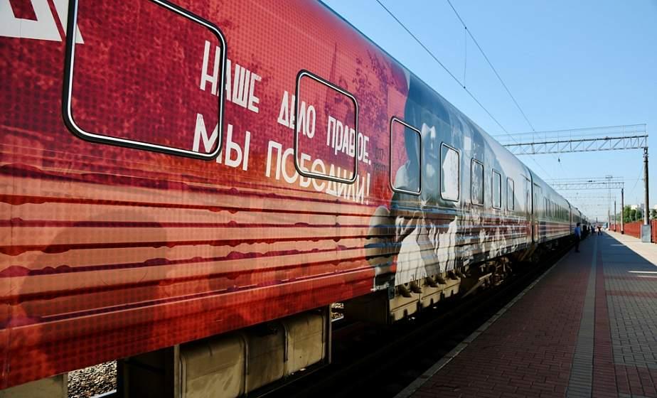 В память о героях. «Поезд Победы» прибыл в Гродно