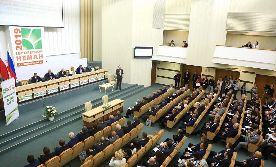 «Еврорегион «Неман»–стартовая площадка для инвестпроектов. В Гродно обсудили инвестиционную привлекательность нашего региона