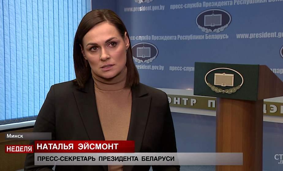 Наталья Эйсмонт: «Нынешняя ситуация показывает нам, что в Беларуси не развалена система здравоохранения» (+видео)