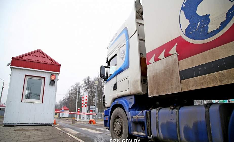 Госпогранкомитет предупреждает перевозчиков о возможных затруднениях на белорусско-литовской границе