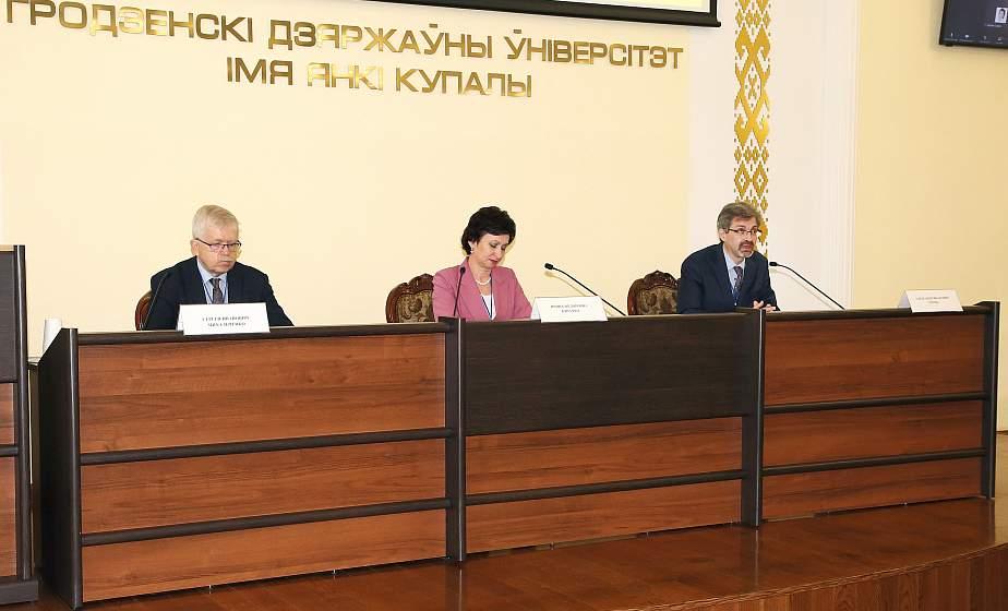 Порядка 150 участников собрала в Гродно Международная научная конференция «Берковские чтения»