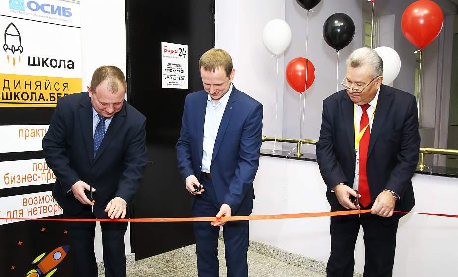 От идеи до прибыли: в Гродно открылся первый в области бизнес-инкубатор