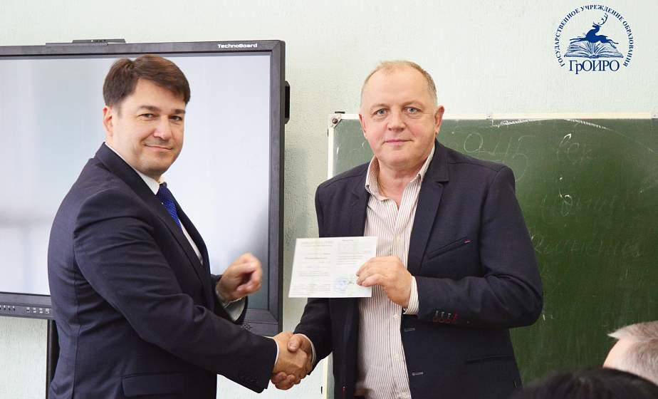 Мастер-классы от экспертов, зачет по итогам обучения и 25 выпускников. В Гродно состоялся первый выпуск слушателей курсов повышения квалификации для идеологов
