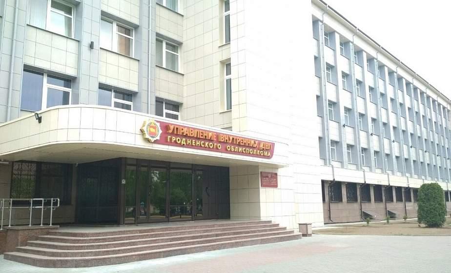 В УВД Гродненского облисполкома проводится проверка по факту травмирования 5-летней девочки