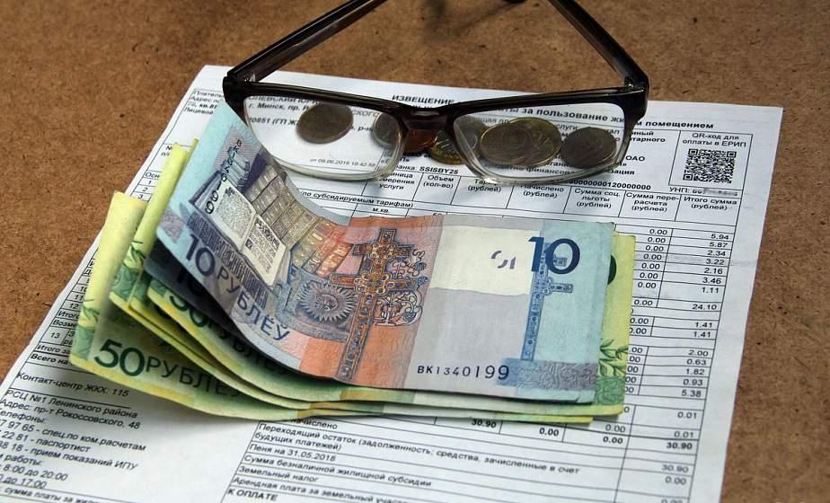 Снижение тарифов, заключение договоров с ЖЭС, экономия в квитанции об оплате — чего ждать от новой жилищно-коммунальной услуги