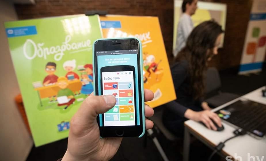 В Беларуси разработали мобильное приложение для помощи сиротам