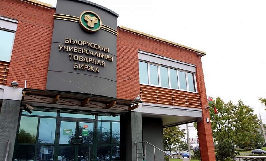 Закупки белорусских товаров Китаем через БУТБ выросли в 10 раз за январь-сентябрь