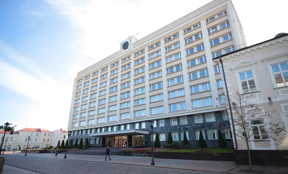 Начальником главного управления здравоохранения облисполкома назначена Людмила Кеда