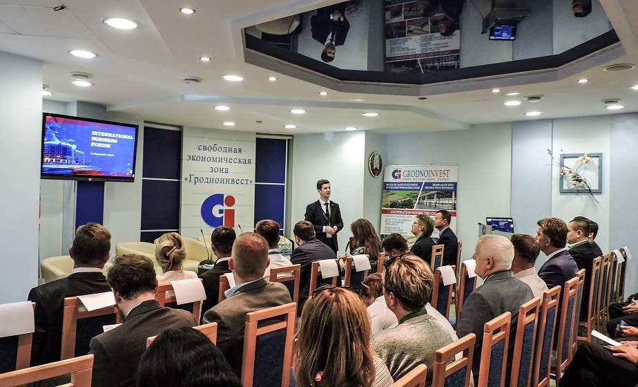 Более 100 участников, крупный бизнес и инновационные проекты. Как в рамках «Еврорегиона «Неман»работала бизнес-секция СЭЗ «Гродноинвест»