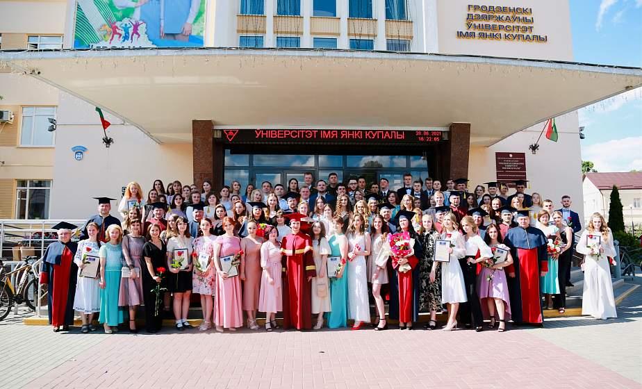 Награда за усердие и тягу к познаниям. В ГрГУ имени Янки Купалы состоялся университетский бал