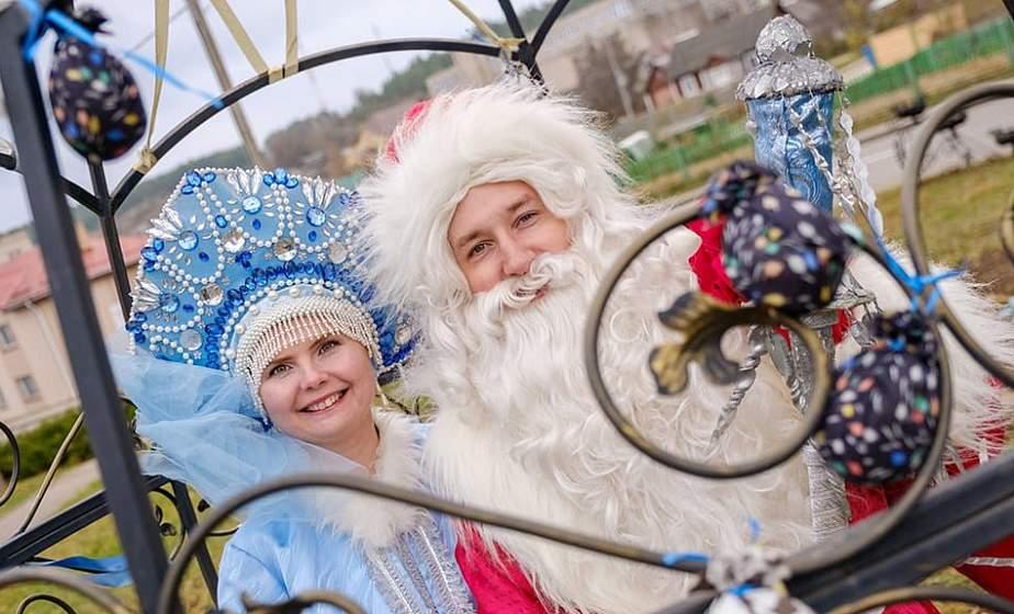 Безвизовые Дед Мороз и Снегурочка путешествуют по Гродненщине в поисках елки в Елке