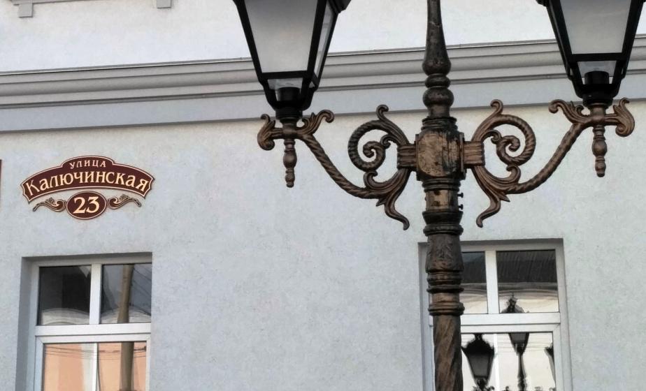 Топ-5 самых популярных названий улиц в Беларуси — рейтинг составило Национальное кадастровое агентство
