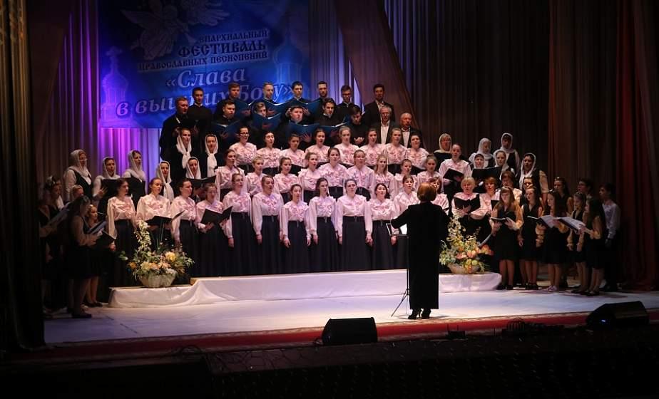 Колокольный звон и чистота голосов: в Лиде прошел конкурс православных песнопений