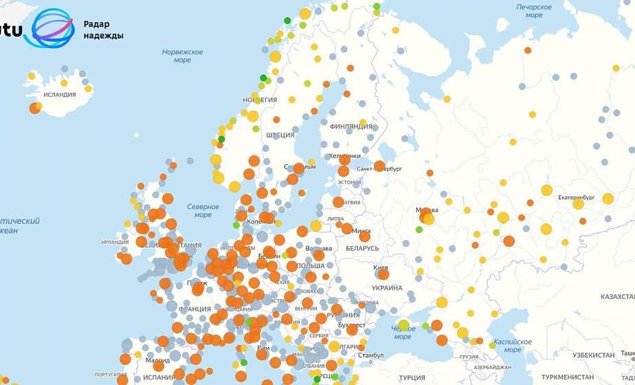 Появился сервис, позволяющий узнать о Covid-ограничениях в европейских городах