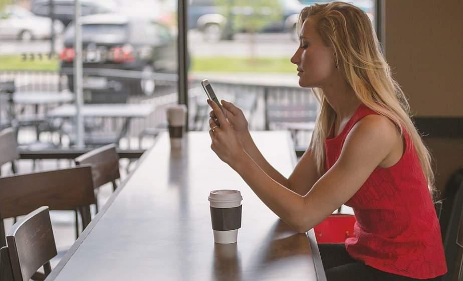 Уведомления от банков, одноразовые код-пароли, фото документов. Какие сведения из телефона нужно удалять