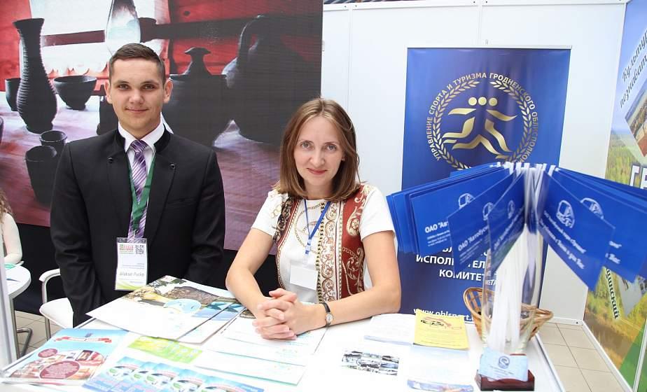 Торги на бирже и заключенные сделки. Образовательные сессии впервые прошли в рамках «Еврорегион – Неман-2019»