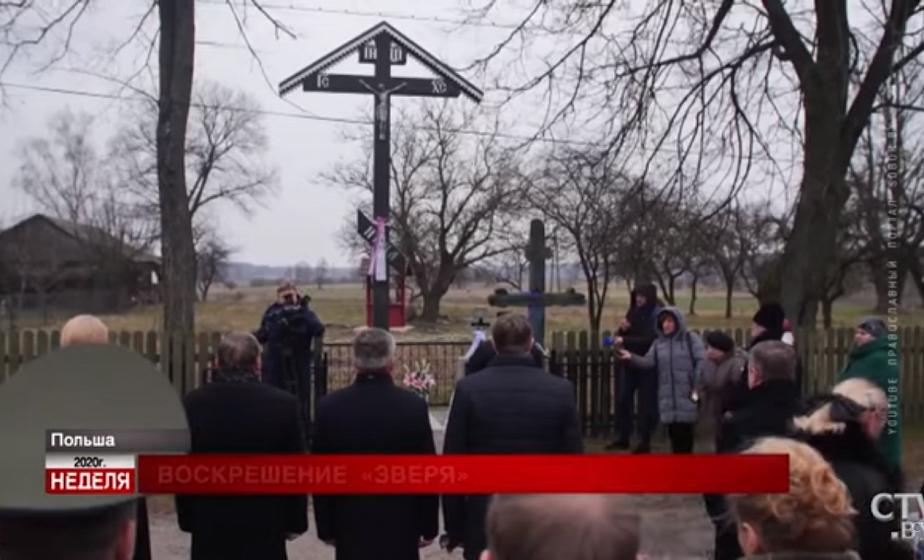 Как в Польше расставляют акценты в истории? Что на самом деле значит день памяти «проклятых солдат» (+видео)