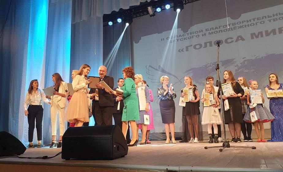 Победителей областного конкурса детского и молодежного творчества «Голоса мира» выберут 24 сентября