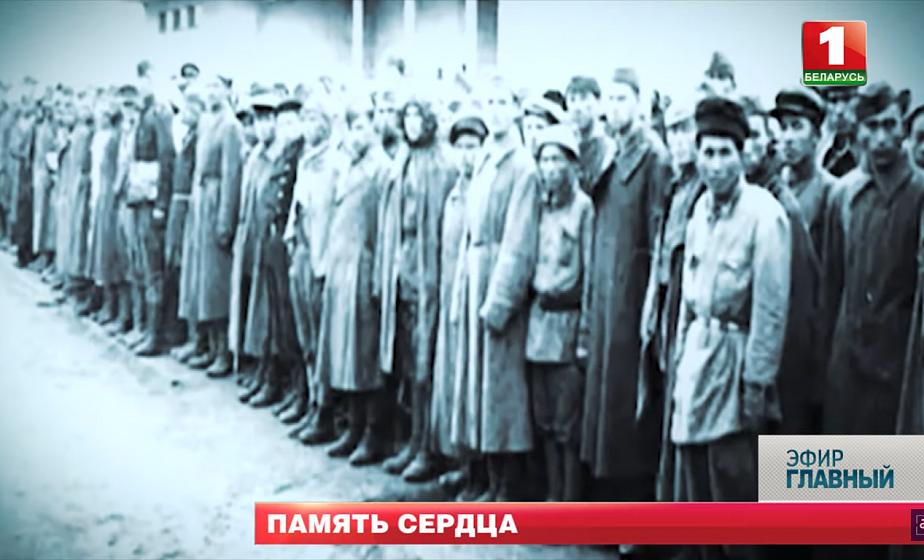 Воскресшие воспоминания о войне. Белорусы берегут и сохраняют общую память о Великой Отечественной. Главный эфир