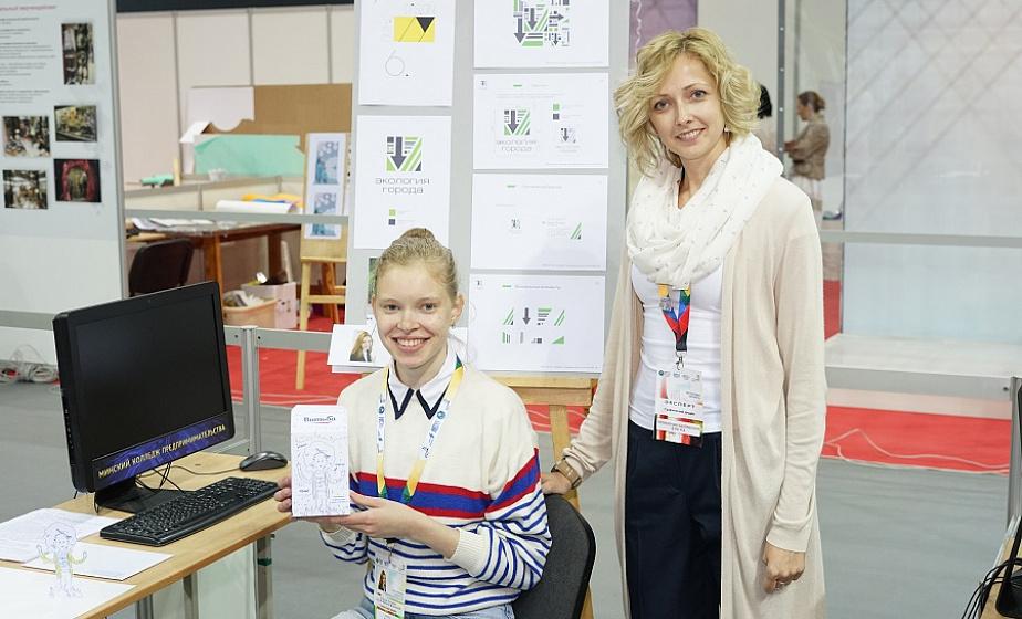 Гродненцы участвуют в 45-ом международном чемпионате профессионального мастерства WorldSkills Kazan 2019