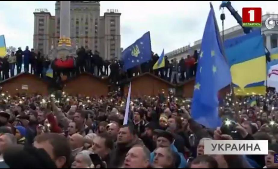 Сценарий цветных революций: Киев и Минск