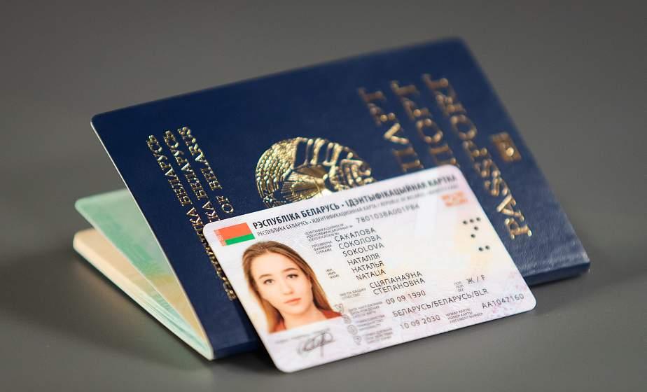 ID-карта вместо паспорта. Как выглядит биометрический документ и когда их начнут выдавать?