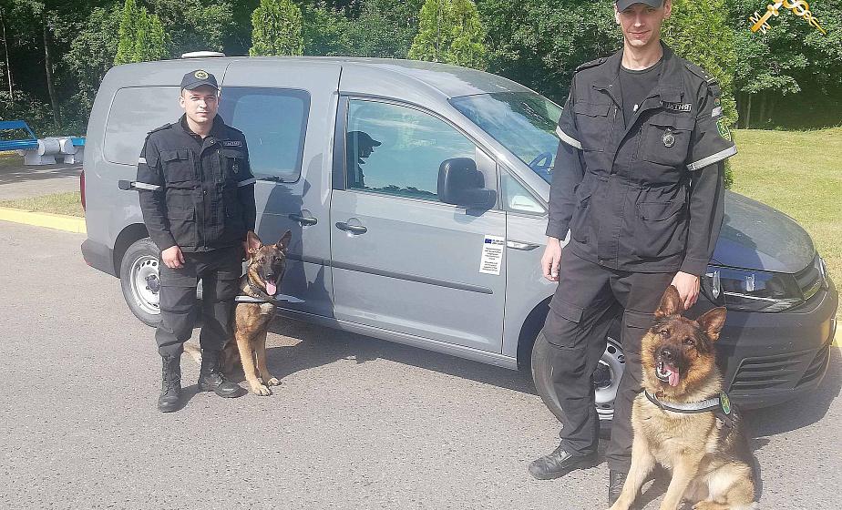 Нацгвардія закупила новий транспорт для службових собак - Цензор.НЕТ 122