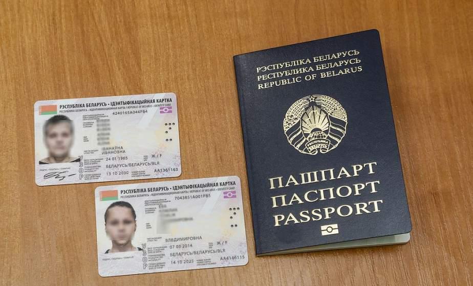 Документы с чипом. Что изменится с появлением ID-карт и биометрических паспортов