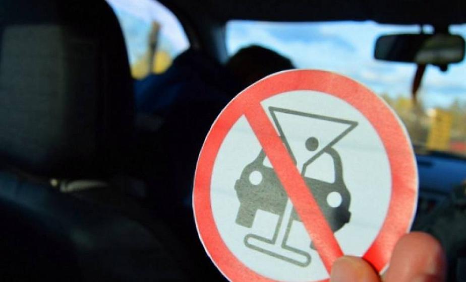 ГАИ возьмет на особый контроль нетрезвых водителей и бесправников