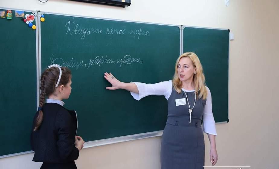В Гродно стартует фестиваль педагогических идей