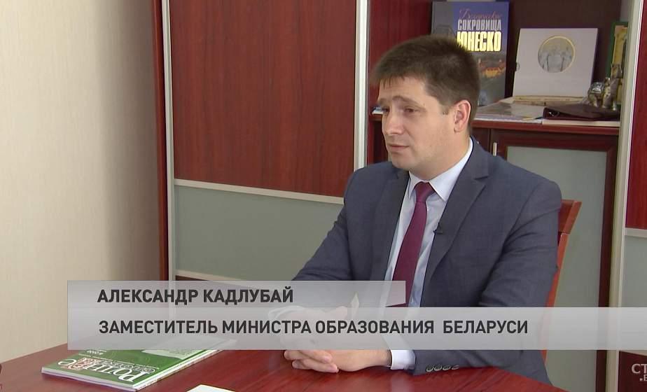 Удивительно, что белорусское общество, которое должно еще помнить трагедию Немиги, сознательно подвергает детей этим рискам (+видео)