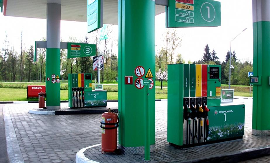 Топливо на АЗС в Беларуси с 31 марта подорожает на 1 копейку
