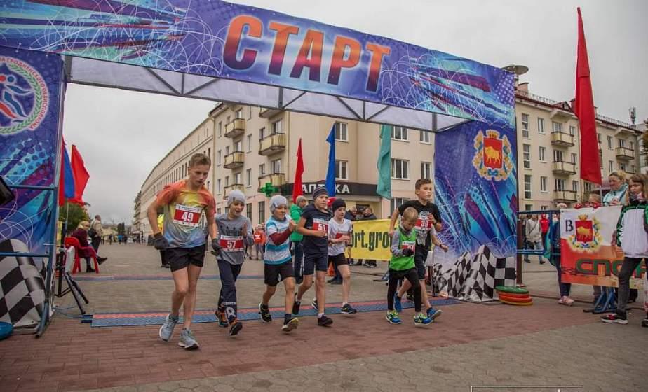 Более 200 участников соберет фестиваль спортивной ходьбы в Гродно