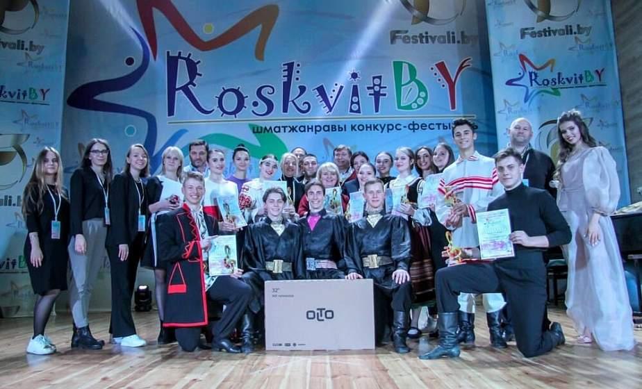 Овации колледжу искусств. Гран-при и семь дипломов первой степени завоевали «Гарадзенскія карункі», еще одно первое место – у Анастасии Корецкой