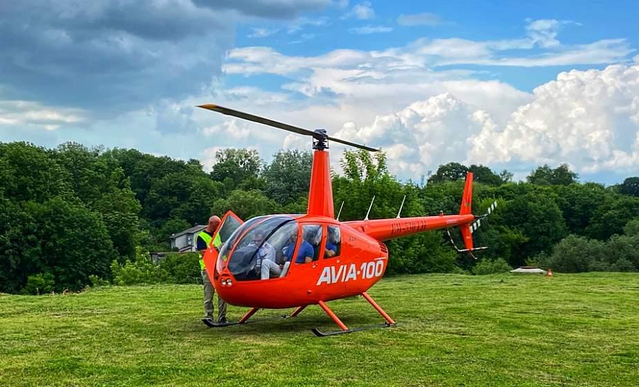 Над Гродно теперь можно полетать на вертолете бизнес-класса. А забронировать полет - в онлайне